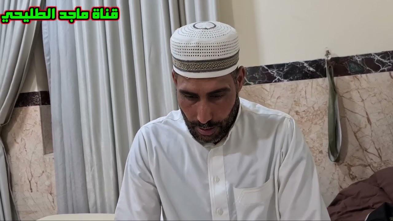 #برنامج رحلتي مع القرآن لقاء ياسر خضير آل مراد الربيعي من أهالي قرية أبو گرمة