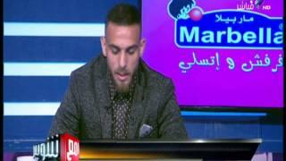 بالفيديو..أحمد دويدار: «لو كان الأمر بيدي لأنضم إلى الأهلي بدل الزمالك».