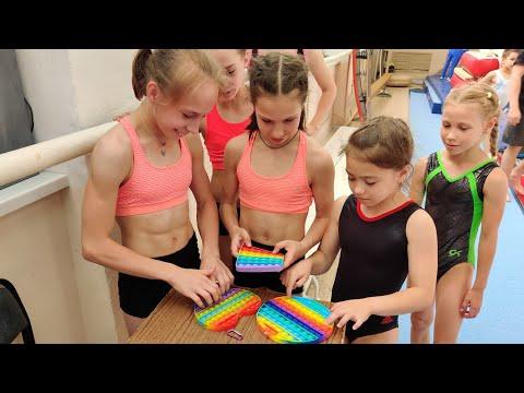 Спортивная гимнастика против Pop It // Заруба гимнасток