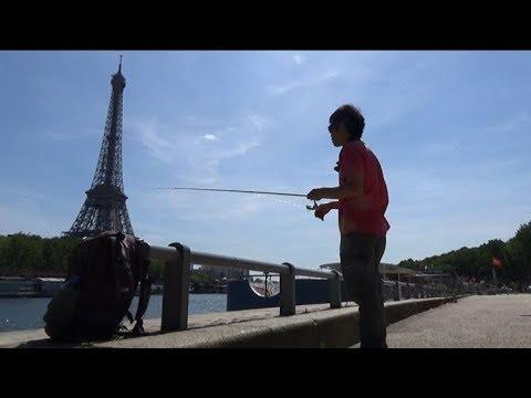 フランスのパリで釣りしてみた