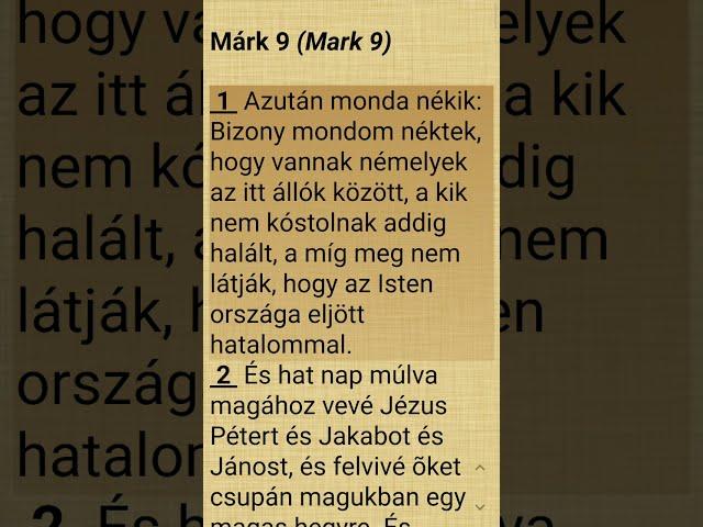 Márk evangéliuma, 9. fejezet – Akik betekintést nyertek a mennyek országába