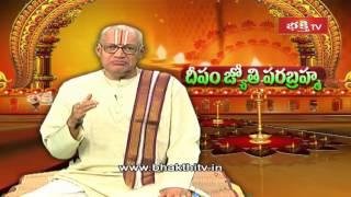 Deepam Jyoti Parabrahma - Deepavali Special Filler 3