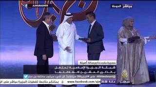 شاهد: الجزيرة تكرم ابنة طارق أيوب ووالدة محمد الأصفر