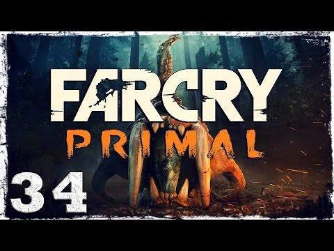 Смотреть прохождение игры Far Cry Primal. #34: Охота на Большого Шрама.