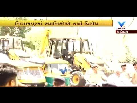 Vadodara:  Demolition process stopped due to protest at Nizampura Deluxe cross road | VTV Gujarati