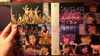 free mp3 songs download - Unboxing jpop akb48 6th original album mp3