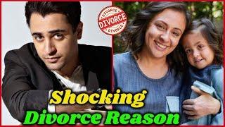 Secret Divorce Reason of Imran Khan and Avantika