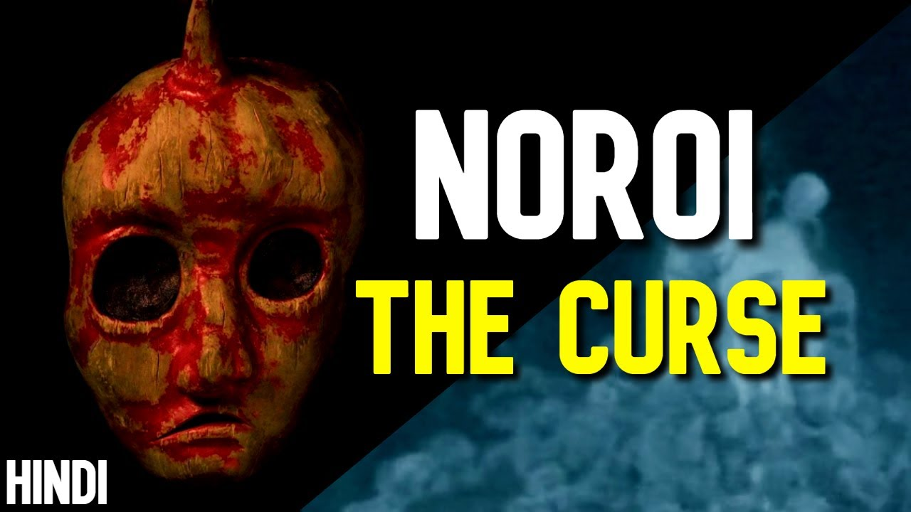 Download NOROI : THE CURSE (2005) Explained In Hindi