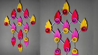 Wall Hanging Craft Ideas With Paper // Wall Hanging // Easy Wall Hanging