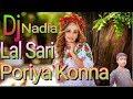 Lal Sari Poriya Konna ~ Dj JBL Mix ~ Dj SANJOY mix ~ Habibpur Nadia ~