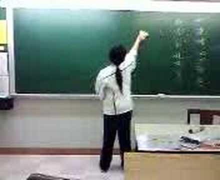 novia clean the blackboard youtube. Black Bedroom Furniture Sets. Home Design Ideas