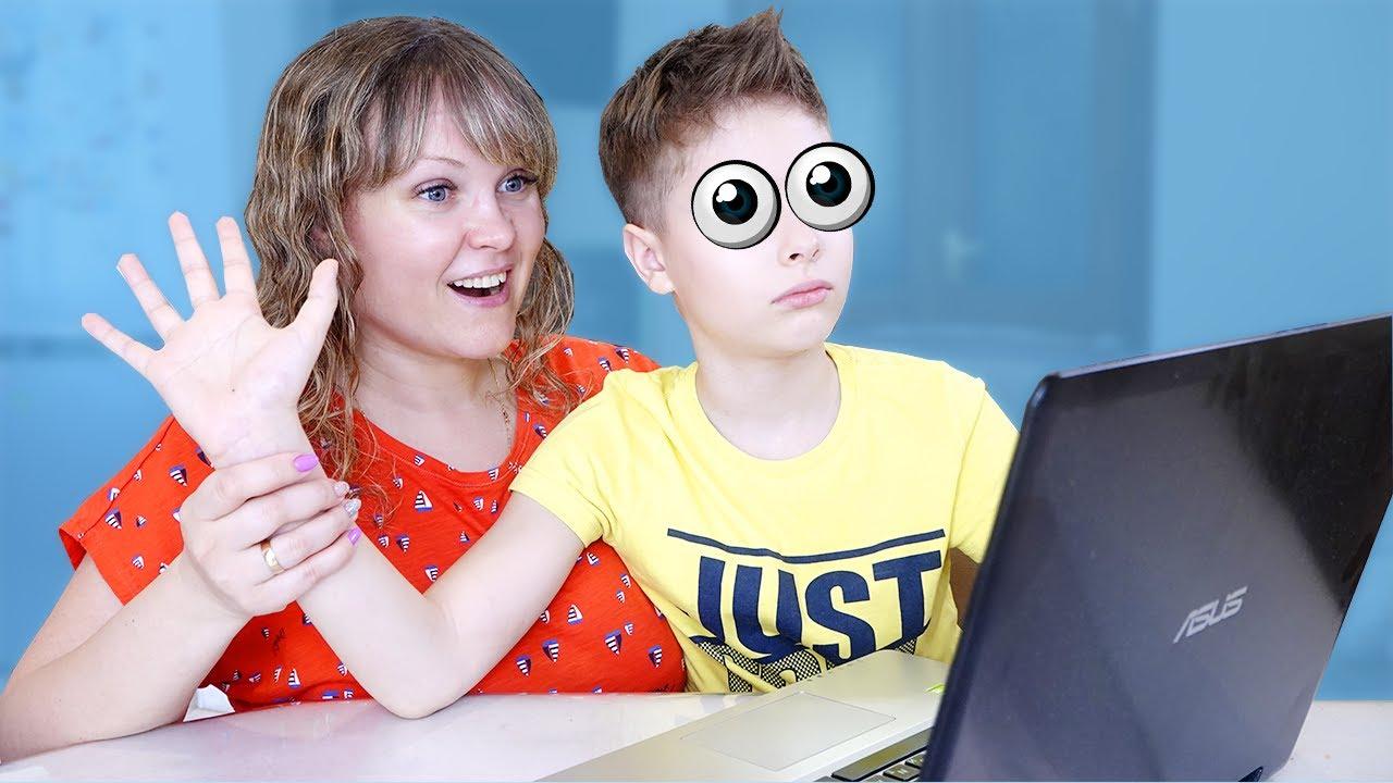 Мама и дистанционное обучение! ВАЙНЫ Fast Sergey