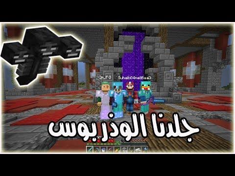 ارت ماينرز :دخلنا النذر مع العيال .. ذبحنا الوذر بوس  !!   Art Miners EP4 S5