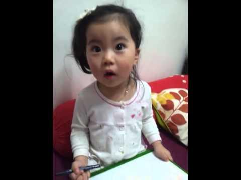 Cute Korean Baby Yebin is Babbling~ 옹알이하는 귀여운 예빈이~ - YouTubeKorean Toddler Youtube