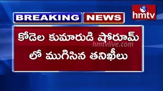 Assembly Furniture Found Kodela Sonand#39;s Showroom | Guntur |  hmtv Telugu News
