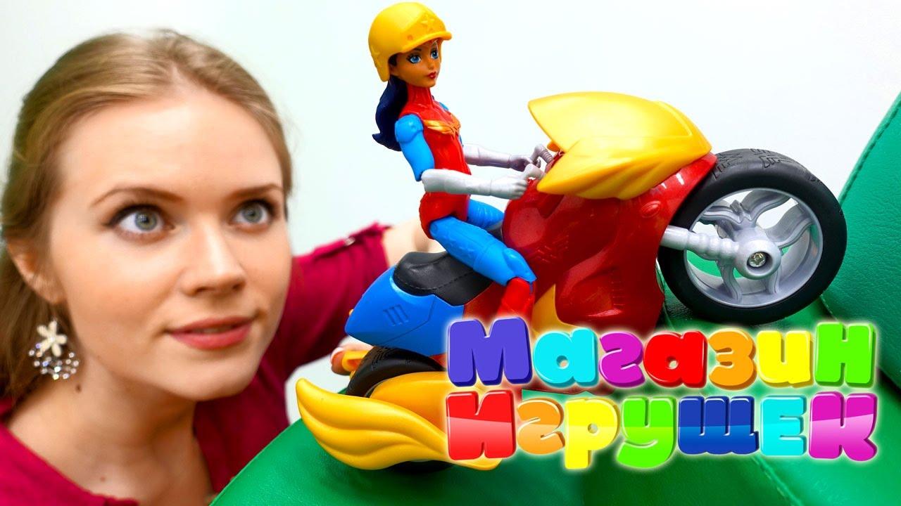 игрушки для женщин видео