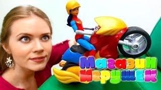 Видео для детей. Магазин игрушек: ЧУДО Женщина покупает мотоцикл. Игры и #игрушки для детей(, 2017-04-11T11:39:03.000Z)