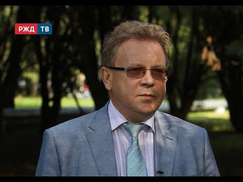 Интервью Александра Косарева для РЖД ТВ: о задачах железнодорожной науки