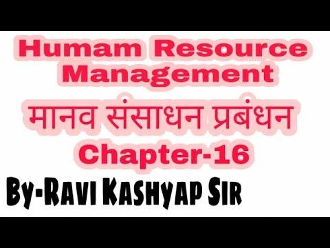 Business Organisation And Management [Human Resource Management]