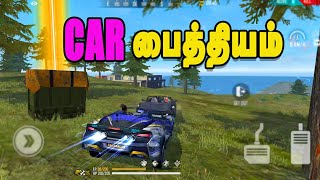 Car paithiyam in free fire || Free fire Rank match tips and tricks|| Run Gaming tamil