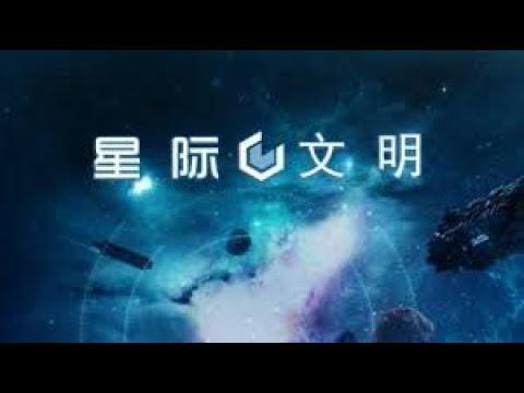 義工大學 星際系列:1仙女星人的秘密(云師道人開示) - YouTube