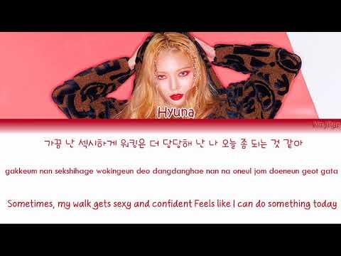 HyunA (현아) - Lip & Hip Lyrics (Han|Rom|Eng)