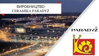 видео Paradyz купити керамічну плитку