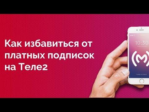 мгуп телефон бухгалтерии
