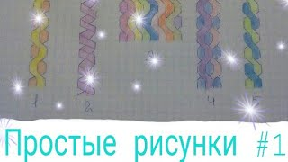 ВИДЕО-УРОК