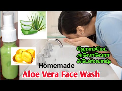 #DIY Homemade Aloe Vera Face Wash RiyaSamayal Tamil