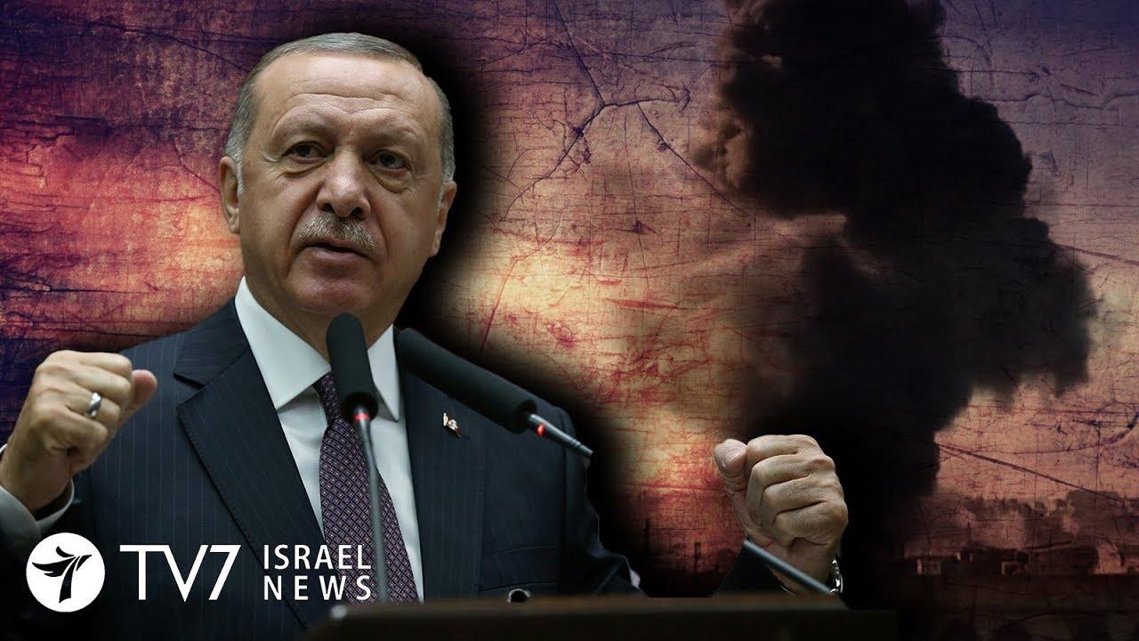 Turkey launches cross-border offensive into Syria - TV7 Israel News 21.02.20 Смотри на OKTV.uz