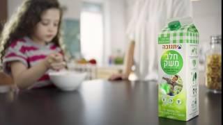 חלב משק - גם בקורנפלקס