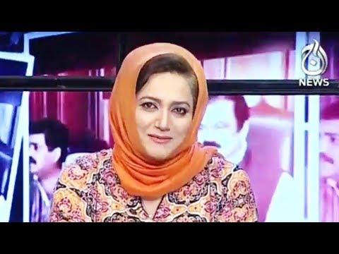 Faisla Aapka - 24 April 2018 | Aaj News