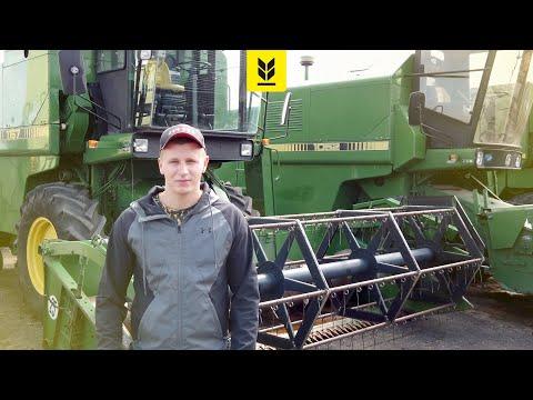 Площадка сельхозтехники BZ AGRO в Украине, купить трактор, комбайн, комплектующие.