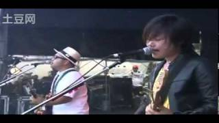 LIVE GOING UNDER GROUND   LISTEN TO THE STEREO!! 在????看 土豆网?? GOING UNDER GROUND LISTEN TO THE STEREO ROCK IN JAPAN FES 20