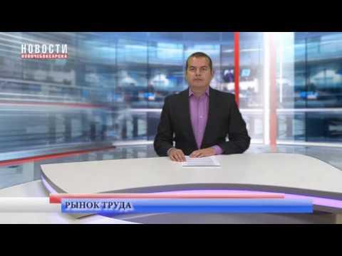 О ситуации на рынке труда Новочебоксарска