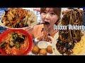 까니짱 야외먹방|홍콩반점 0410에서 짜장면, 짬뽕, 탕수육 먹방~(^^*)