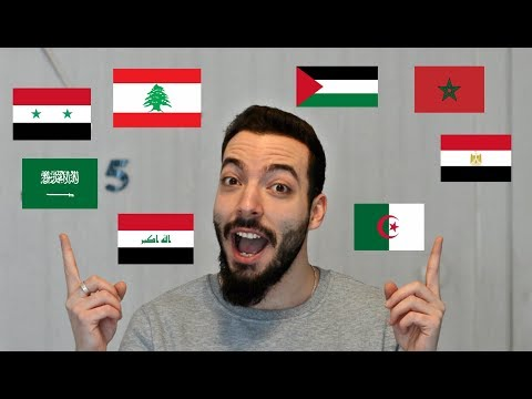 Middle Eastern Speaks The Different Arabic Dialects