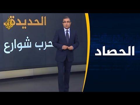 حرب شوارع في الحديدة.. من سيحكم السيطرة؟  - نشر قبل 5 ساعة