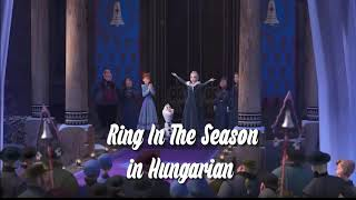 Olaf's Frozen Adventure: Ring In The Season  (Hungarian) HQ