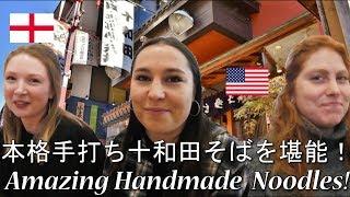 十和田 メトロ通り店 / Towada https://tabelog.com/tokyo/A1311/A13110...