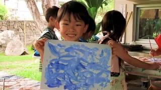 Kindergarten at Punahou