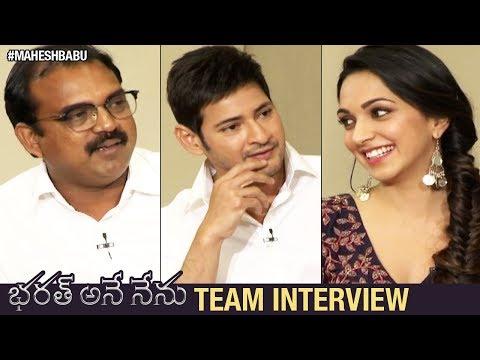 Bharat Ane Nenu Movie Team Interview | Mahesh Babu | Kiara Advani | Koratala Siva
