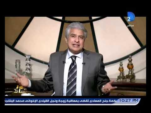 برنامج العاشرة مساء مع وائل الإبراشى حلقة 29-3-2015