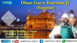 Amritvela Chaliya 2019 | Day 15 Dhan Guru Ramdas Ji Simran | 15 October 2019