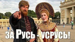 Ксения Собчак объявила об участии в выборах президента России