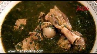 الملوخية باللحم - مطبخ منال العالم