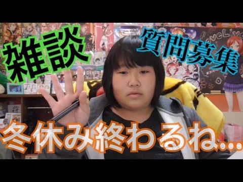 最近のみっきー事情&質問・リクエスト募集!!! - YouTube
