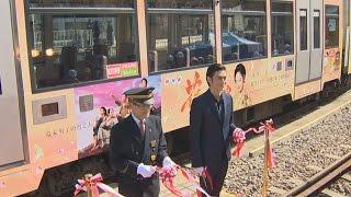 東急電鉄は27日、世田谷線開業90周年を記念して運行するNHKの大...