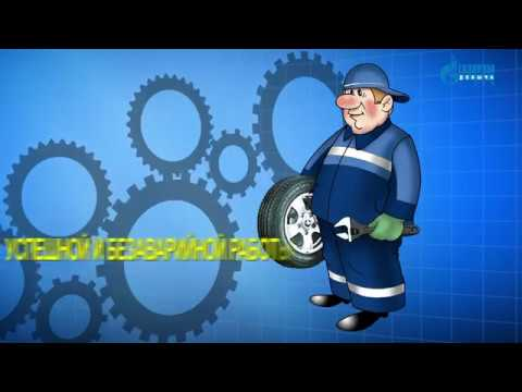 Слесарь по ремонту автомобилей – безопасные приемы труда при проведении ТО автомобиля УАЗ
